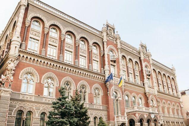 В Украине снизились ставки по депозитам