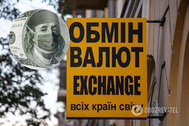 На українців чекає новий курс долара, валюта проб'є важливу позначку: прогноз аналітика
