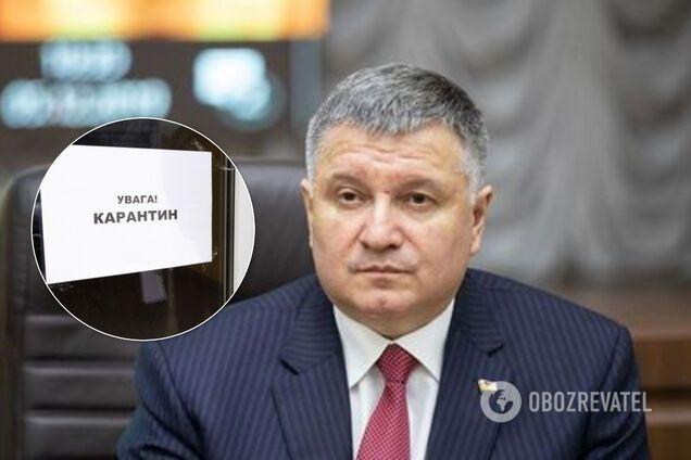 Безработные в Украине получат финансовую помощь: Аваков рассказал о нововведениях
