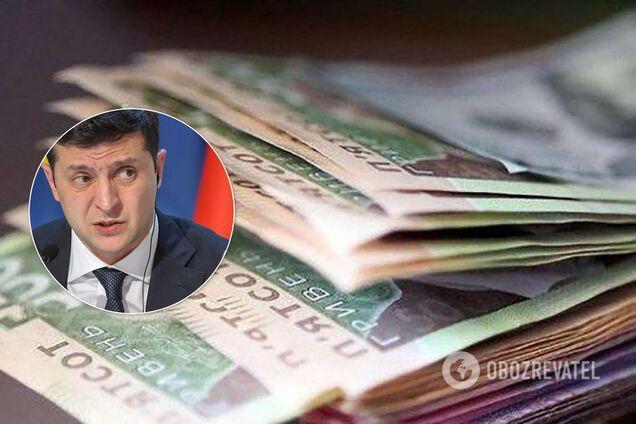 """""""Миллионные зарплаты и премии в прошлом"""": Зеленский назвал максимальные выплаты чиновникам"""