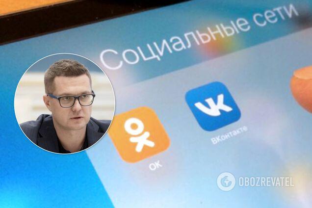 """Запрет """"ВКонтакте"""" и """"Одноклассников"""": в СБУ выступили с предложением"""