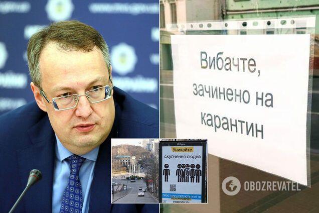 Геращенко считает, что карантин в Украине могут отменить в начале мая