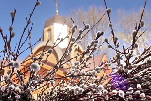 Синоптик сообщила о погоде в Украине в Вербное воскресенье