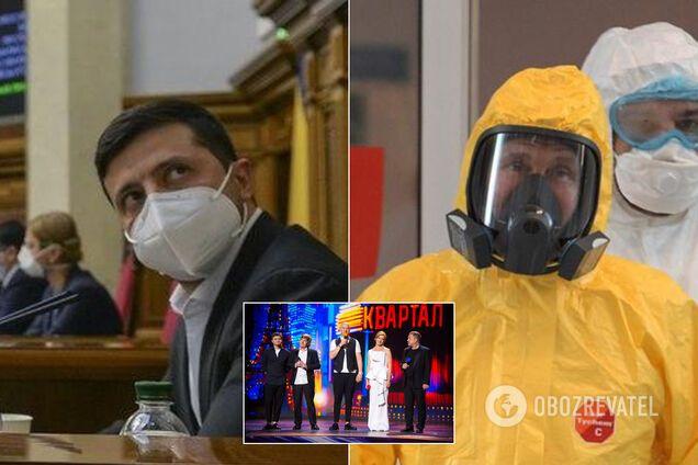 """""""Квартал 95"""" ярко потроллил мировых лидеров реакций на коронавирус"""