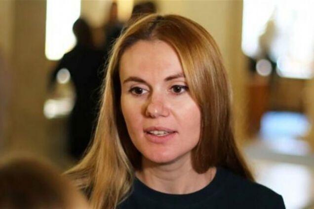 Ганна Скороход