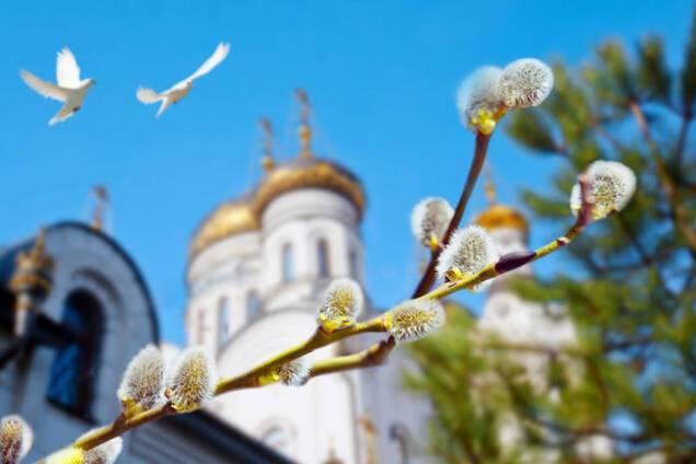 12 квітня православні в Україні відзначають Вербну неділю