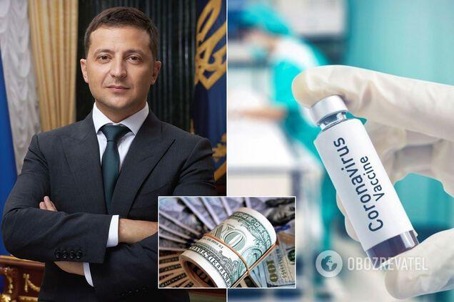 Зеленський пообіцяв мільйон доларів за вакцину від COVID-19