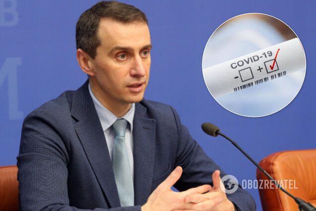 Ляшко анонсировал продление карантина до 12 мая