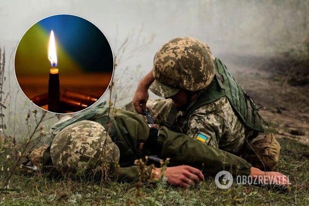 Наемники России убили украинского воина на Донбассе