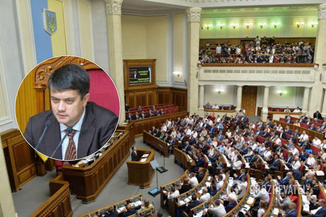 Спикер Дмитрий Разумков