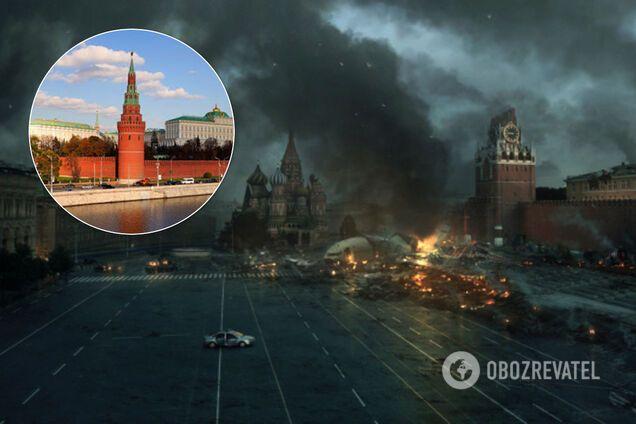 Москва в руинах, коллаж