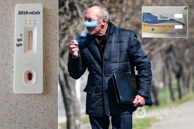 Экспресс-тесты в Украине неэффективны