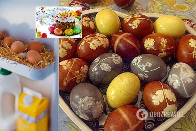 Крашеные яйца можно хранить в холодильнике несколько дней