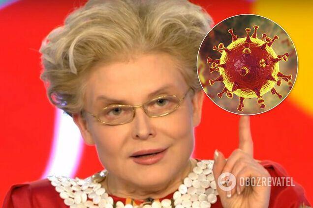 Елена Малышева назвала коронавирус чудом