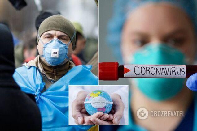Коронавирус в Украине побил новый антирекорд