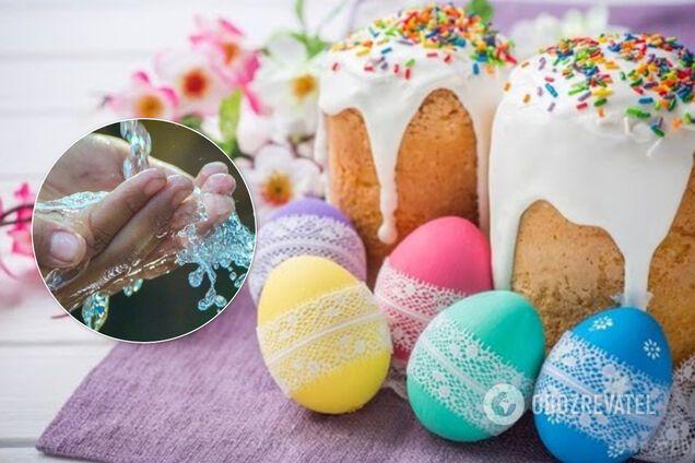 В Україні святкують Поливаний понеділок: що не можна в перший день після Великодня