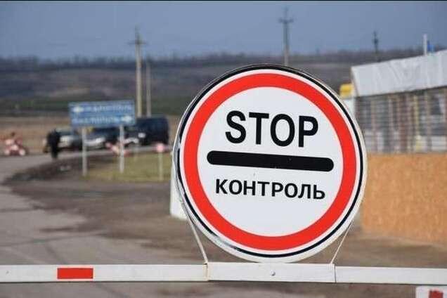 В Україні почали закривати міста і села через COVID-19