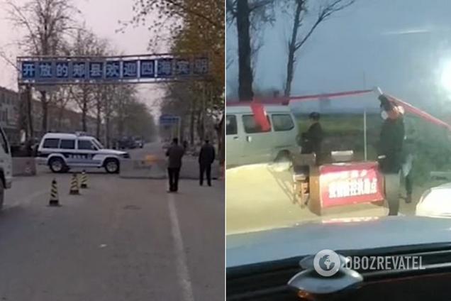 На дорогах в округе Цзя установили блокпосты