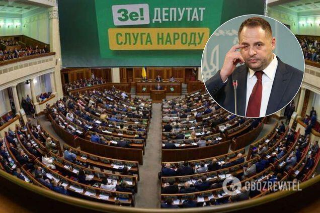 """Скандал вокруг брата Ермака: """"слуги народа"""" сделали заявление"""