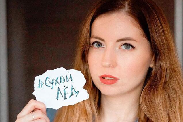 """Блогерша Диденко назвала смерти от сухого льда в бане """"случайными"""""""