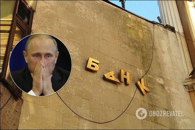 Путін влаштував кризу банкам