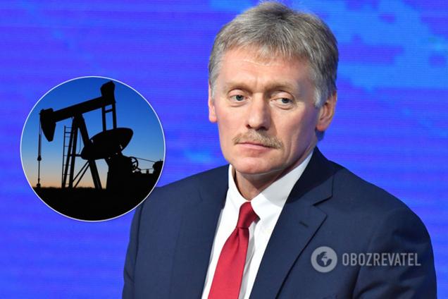 Обвал цін на нафту