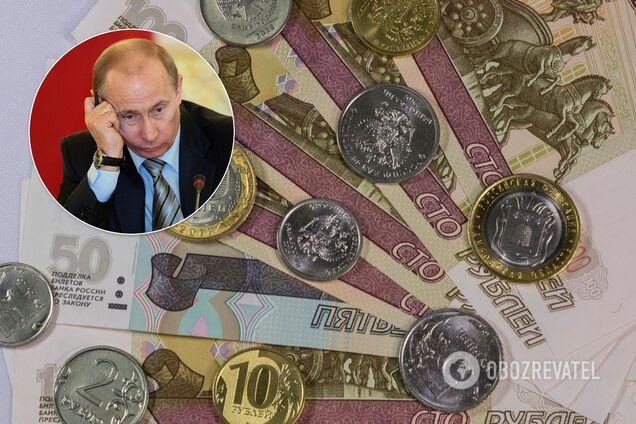 Рубль просів услід за нафтою