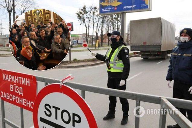 Карантин в Украине могут не смягчить: в Кабмине назвали виновников