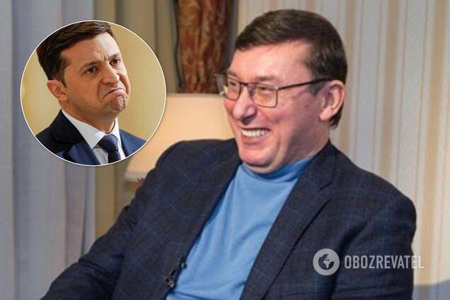 Луценко и Зеленский