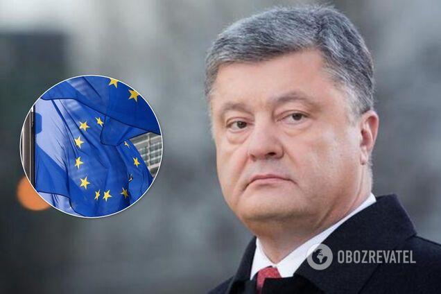 Украина получит миллиард евро для преодоления последствий пандемии: Порошенко раскрыл детали