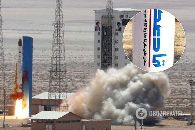 Іран запустив у космос перший військовий супутник. Фото і відео