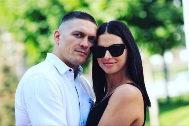 Александр Усик и его жена
