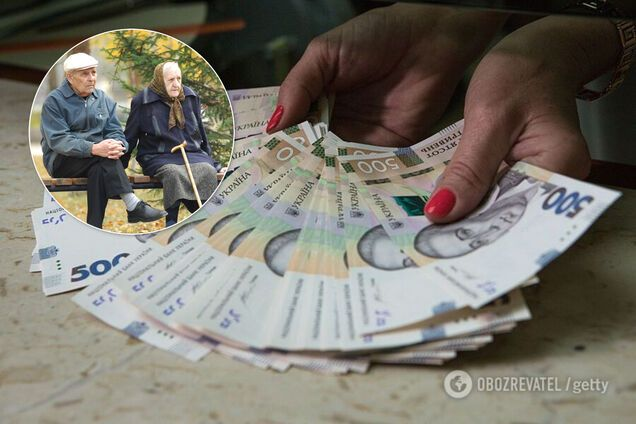 Выплата 1000 гривен