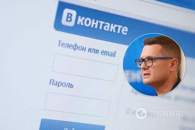 """Заборона """"ВКонтакте"""" і """"Однокласників"""": Баканов виступив з новою ініціативою"""
