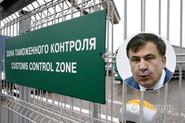 Корупція на Одеській митниці