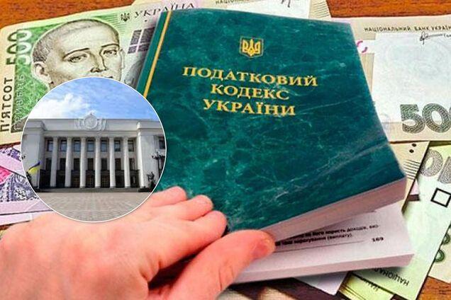 Украинцы должны заполнить декларации и отдать 18% дохода: кого коснется и как накажут