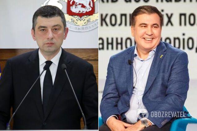 Георгий Гахария и Михеил Саакашвили