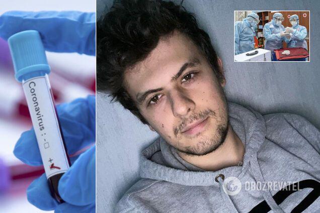В Одессе мужчина полтора месяца болеет коронавирусом: врачи в замешательстве