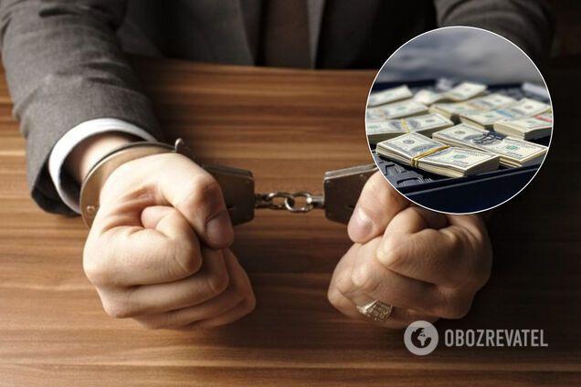 Затримали прокурора Дніпропетровської області