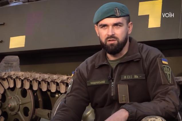 Морпіх ЗСУ Микола Вандровський