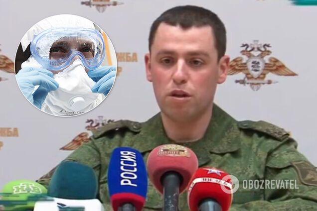 """В """"ДНР"""" заявили, що COVID-19 могли розробити в Україні"""