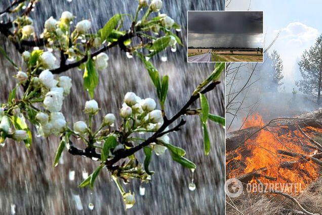 Циклон поступово гасить пожежі: з'явився обнадійливий прогноз погоди по Україні