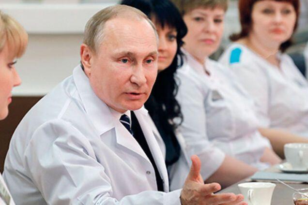 """Росіяни підняли на сміх Путіна- """"вірусолога"""""""