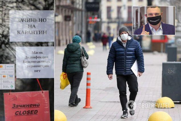 Київ підготував власний план виходу з карантину: Кличко розкрив нюанси