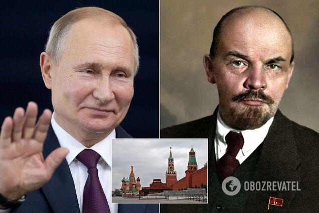 Путін і Ленін