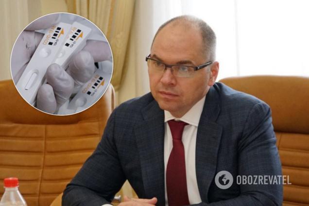 Глава МОЗ розповів, коли українців перевірять на антитіла до COVID-19
