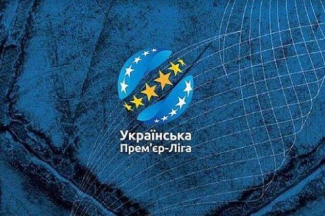 Українська Прем'єр-ліга може поновитися на початку червня