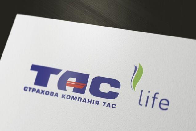 """Група """"ТАС"""" надала фінансову допомогу АТ """"Укрпластик"""""""