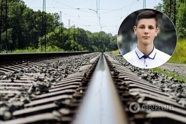 Денис Чаленко