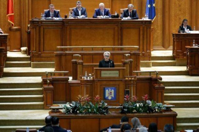 Сенат Румынии